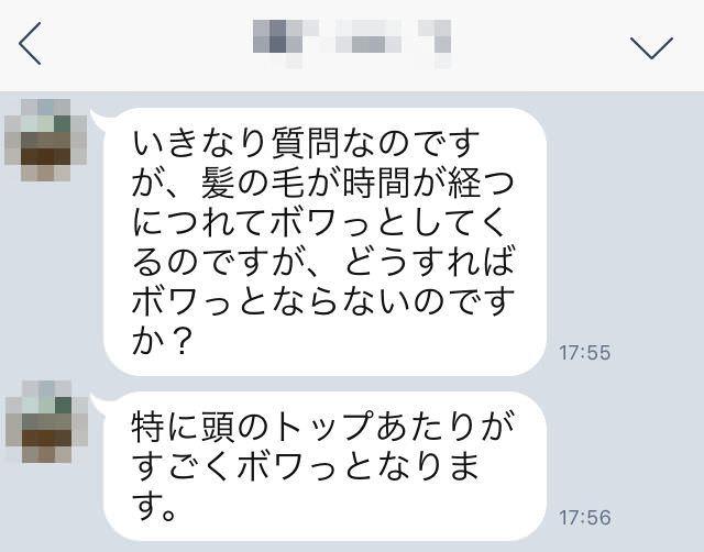 2016-02-18 17.11.18_mini