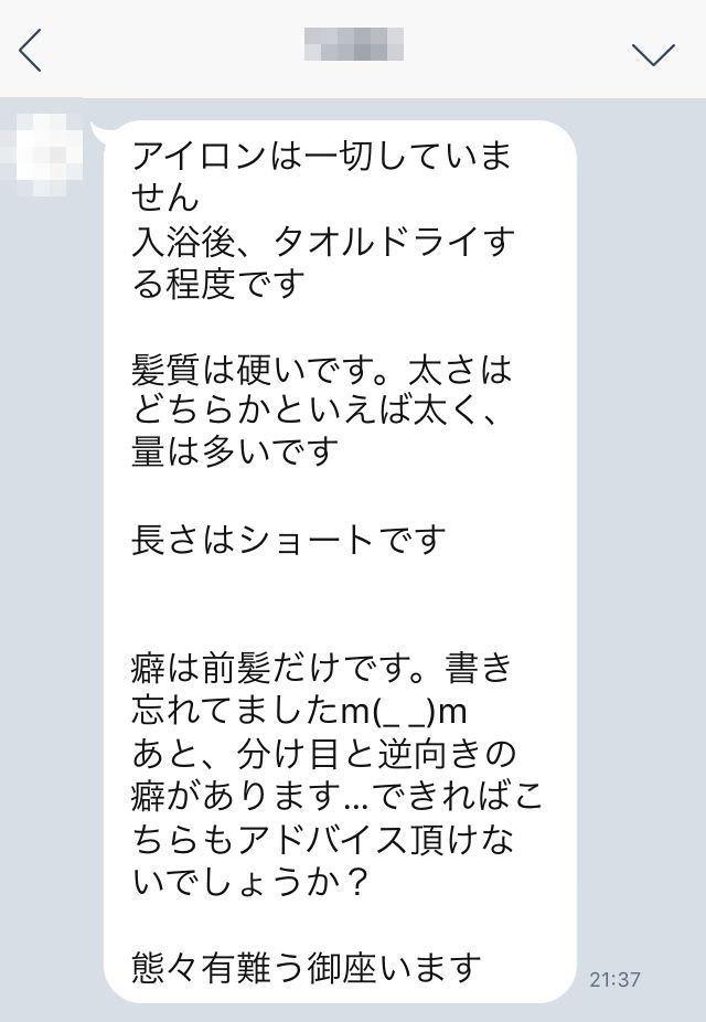 2016-02-18 17.12.25_mini