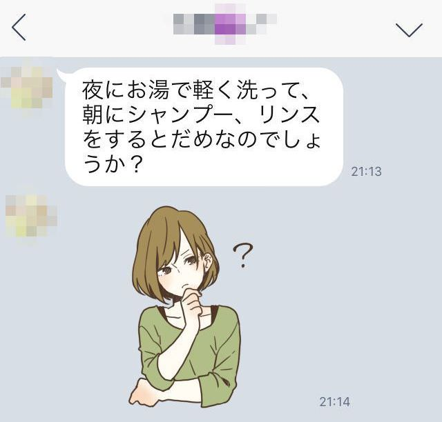 2016-02-18 17.13.34_mini