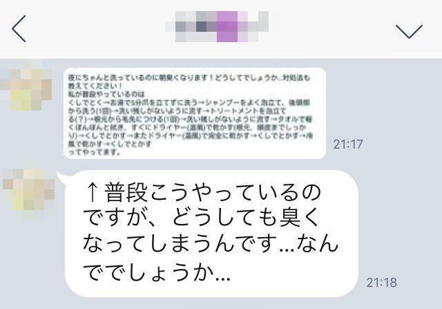 2016-02-18 17.14.16_mini