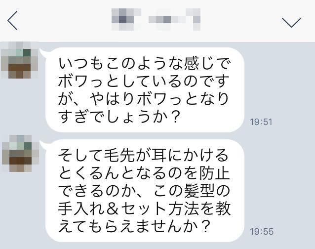 2016-02-19 11.15.01_mini