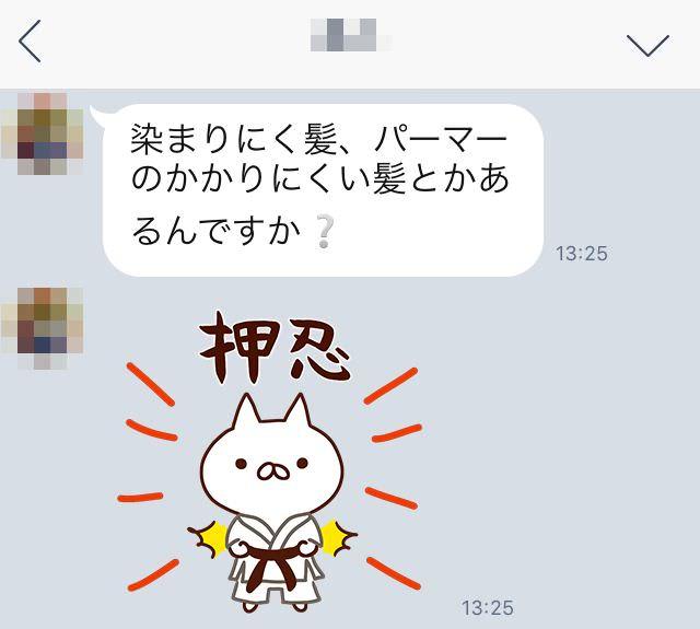 2016-02-20 16.55.48_mini
