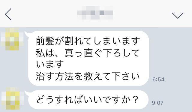 2016-02-21 14.01.44_mini