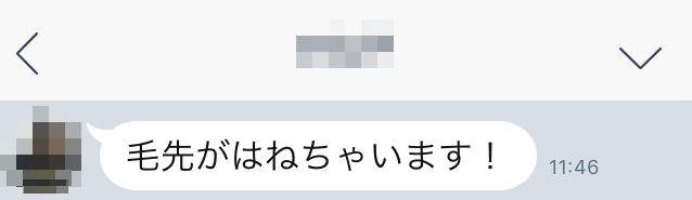 2016-02-21 14.02.12_mini