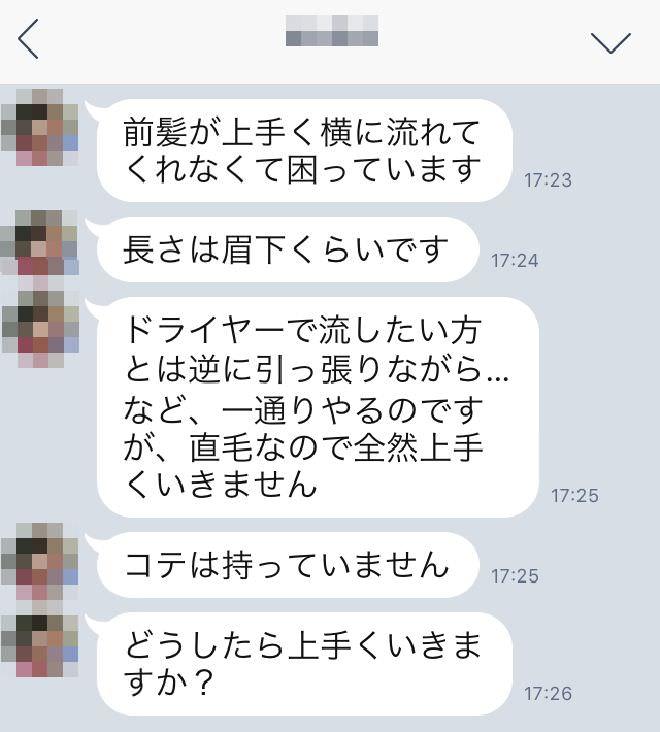 2016-03-14 20.07.46_mini