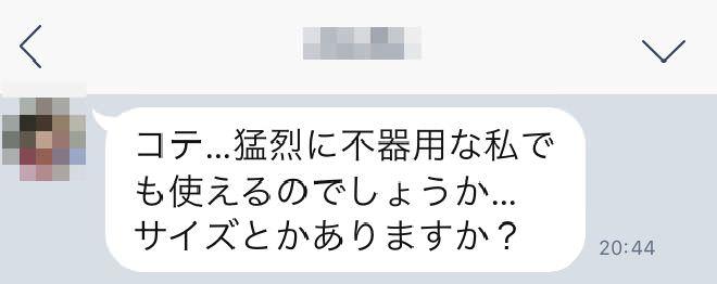 2016-03-14 20.08.18_mini
