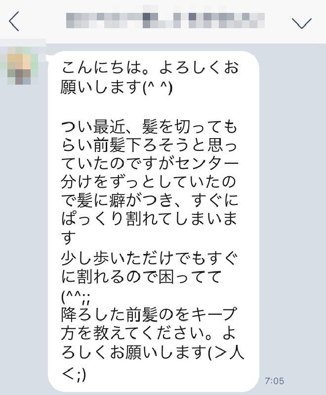 2016-03-14 20.08.57_mini