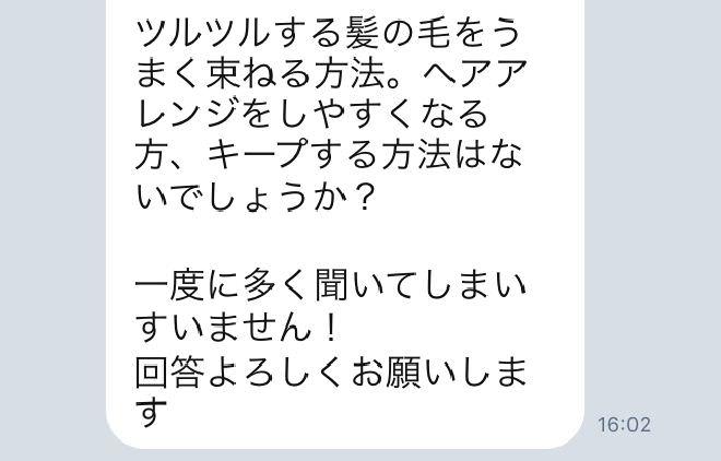2016-03-14 20.09.23_mini