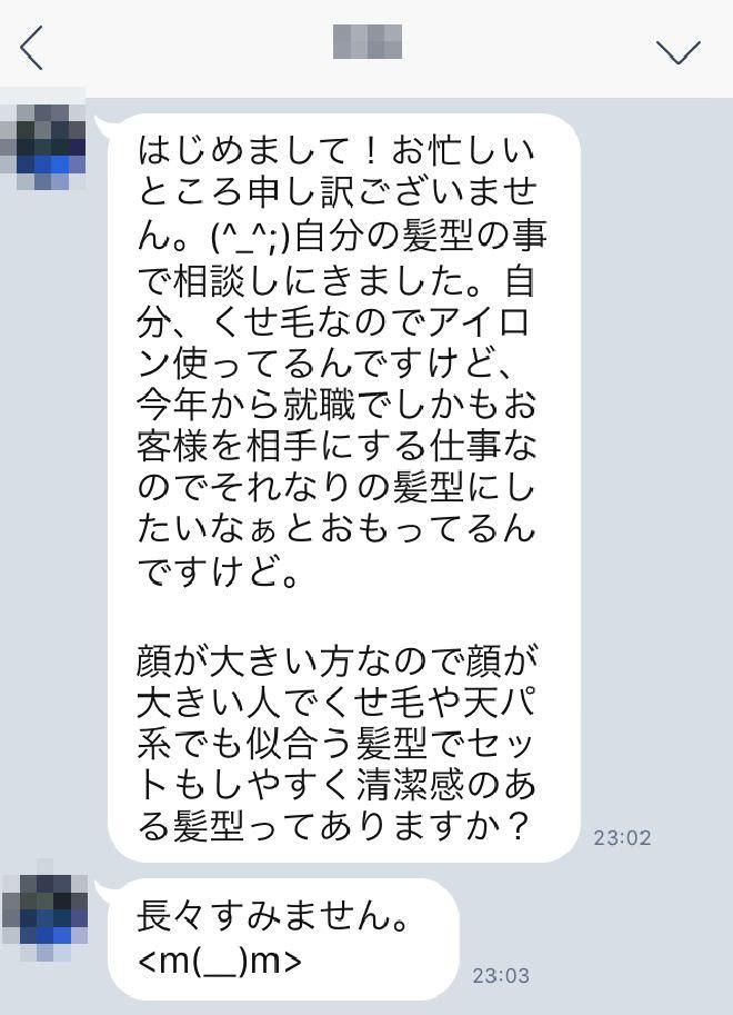 2016-03-14 20.10.55_mini