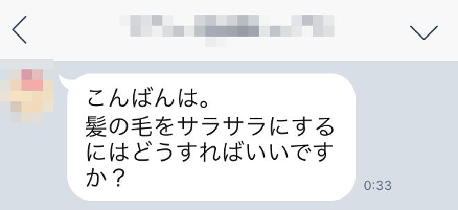 2016-03-14 20.11.13_mini