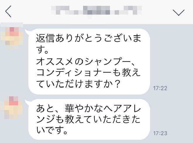 2016-03-14 20.12.24_mini