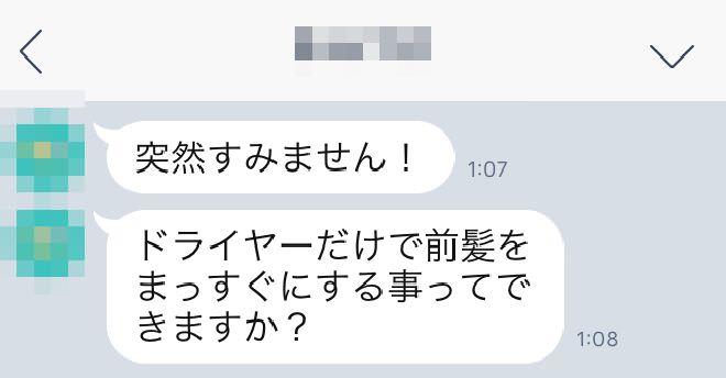 2016-03-14 20.13.27_mini