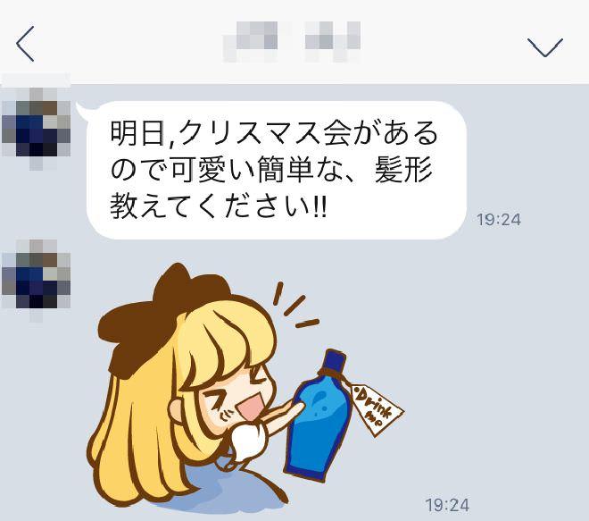 2016-03-14 20.13.39_mini