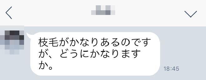 2016-03-14 20.14.191_mini
