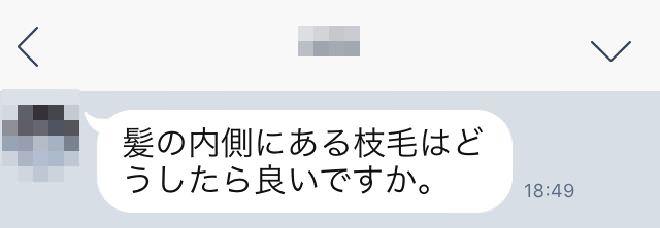 2016-03-14 20.14.25_mini