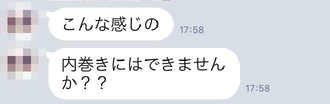 2016-03-14 20.15.02_mini
