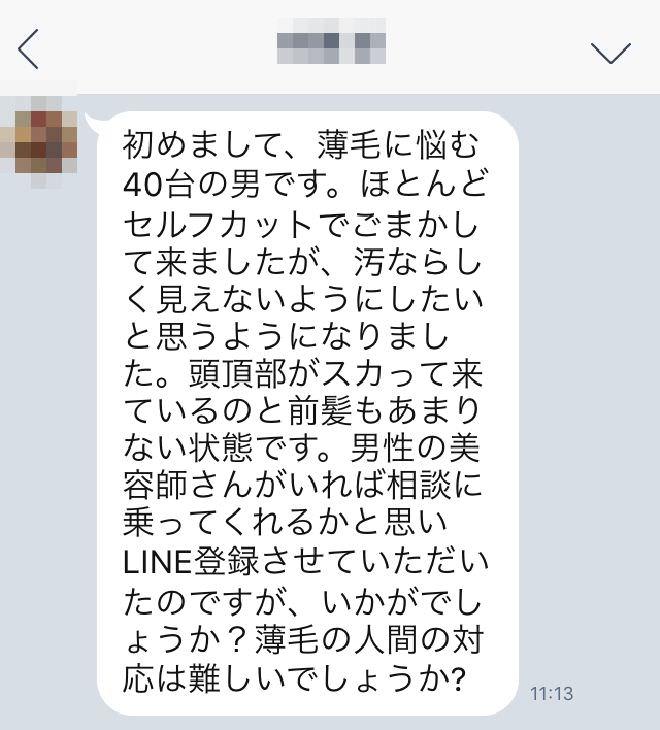 2016-03-14 20.16.00_mini