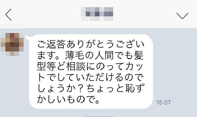 2016-03-14 20.16.09_mini