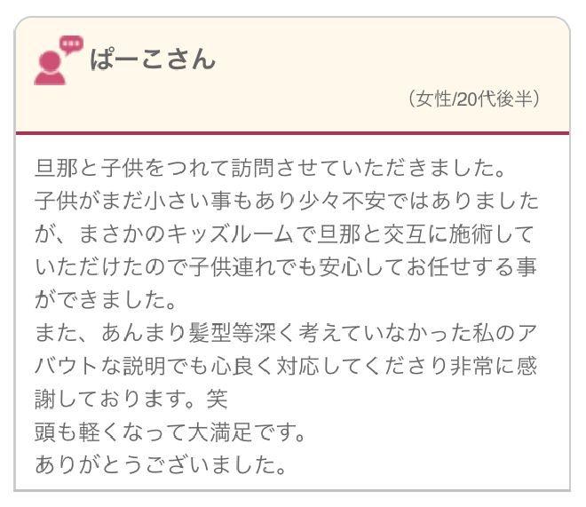 2016-04-06 19.06.27_mini