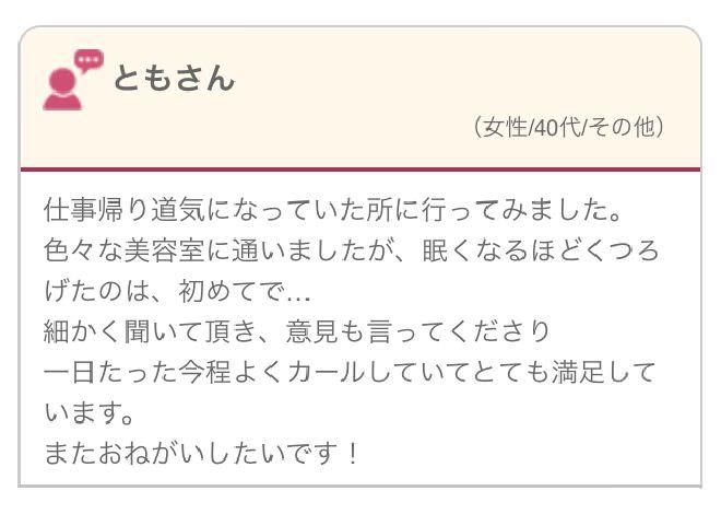 2016-04-06 19.06.38_mini