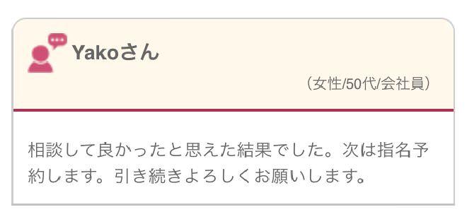 2016-04-06 19.06.56_mini