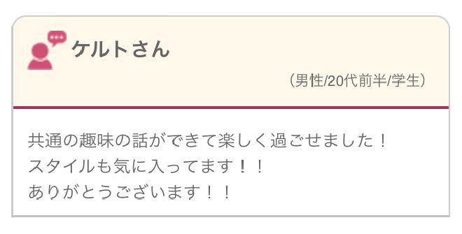 2016-04-06 19.07.19_mini
