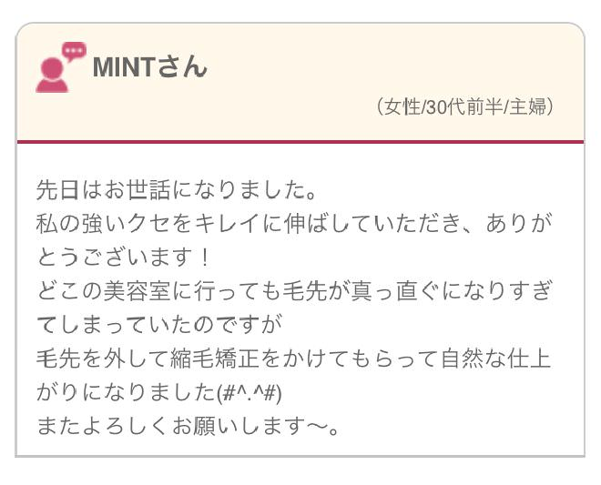 2016-04-06 19.07.27_mini