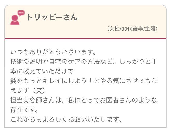 2016-04-06 19.07.38_mini