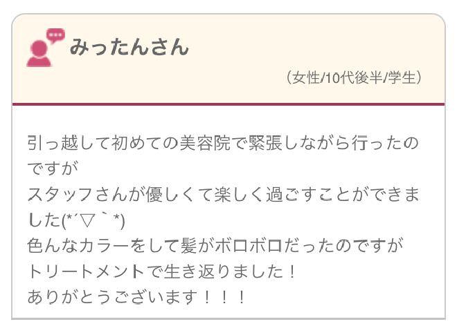 2016-04-06 19.07.46_mini