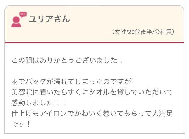 2016-04-06 19.07.54_mini