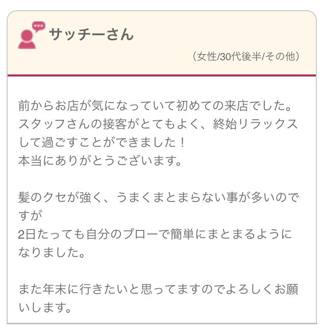 2016-04-06 19.08.03_mini