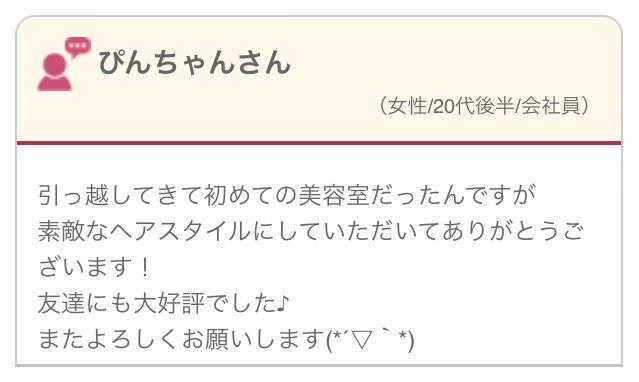 2016-04-06 19.08.26_mini