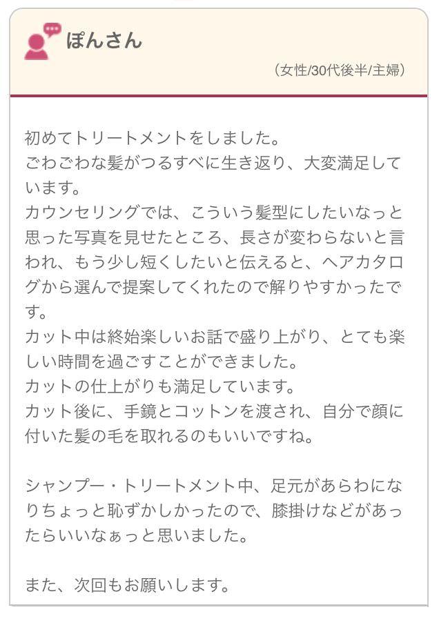 2016-04-06 19.09.36_mini