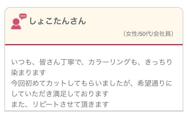 2016-04-06 19.09.57_mini