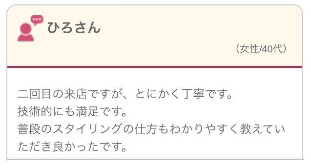 2016-04-06 19.10.07_mini