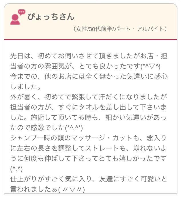 2016-04-06 19.10.40(1)_mini