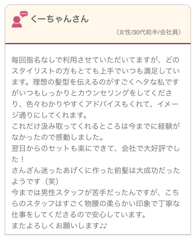 2016-04-06 19.12.32_mini