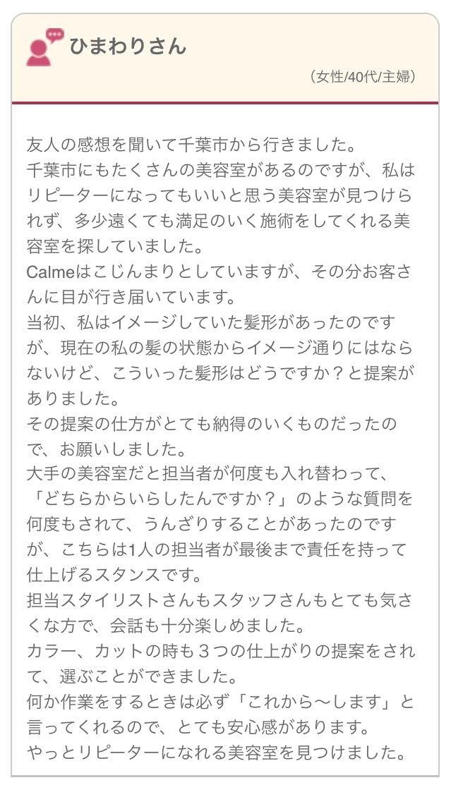 2016-04-06 19.13.19_mini
