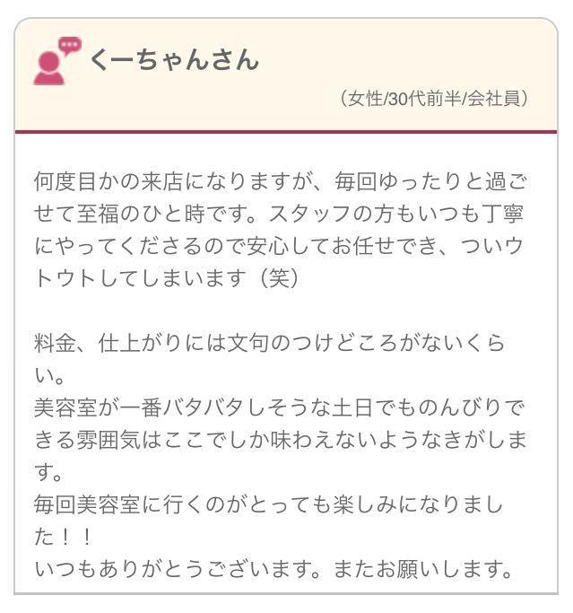 2016-04-06 19.13.46_mini