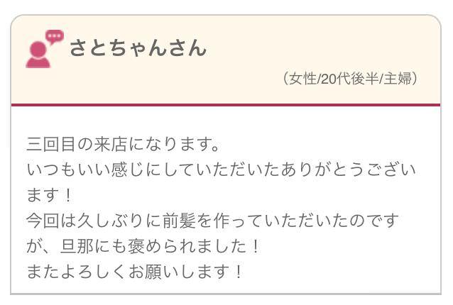 2016-04-06 19.14.06_mini