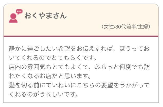 2016-04-06 19.14.15_mini