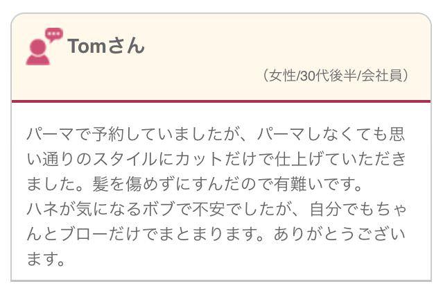 2016-04-06 19.14.27_mini
