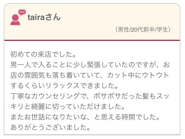 2016-04-06 19.14.36_mini