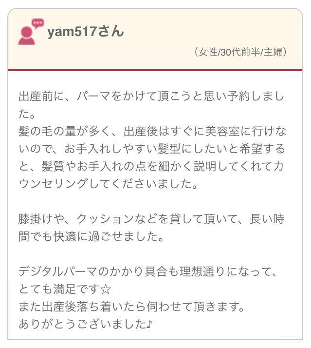 2016-04-06 19.15.19_mini