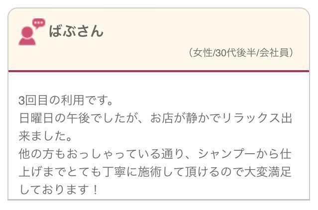 2016-04-06 19.15.51_mini