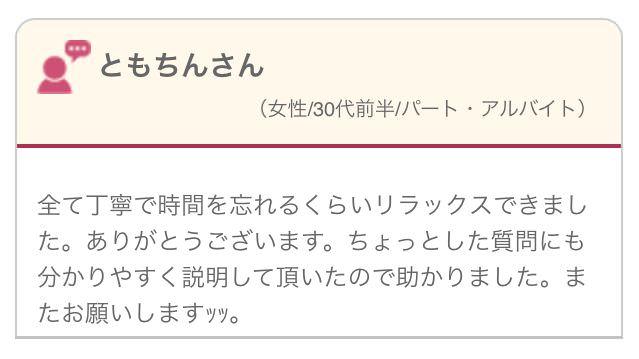 2016-04-06 19.16.01_mini