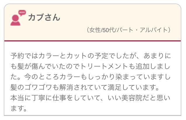 2016-04-06 19.16.10_mini