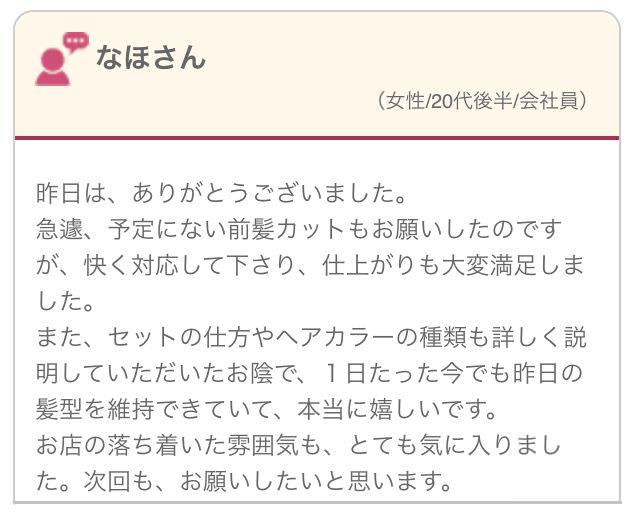 2016-04-06 19.16.31_mini