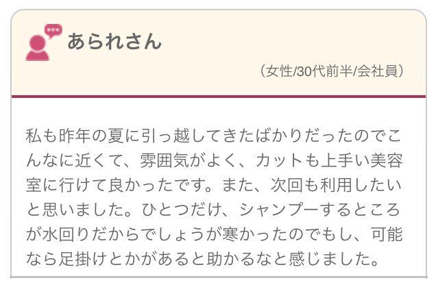 2016-04-06 19.16.55_mini