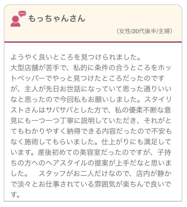 2016-04-06 19.17.07_mini